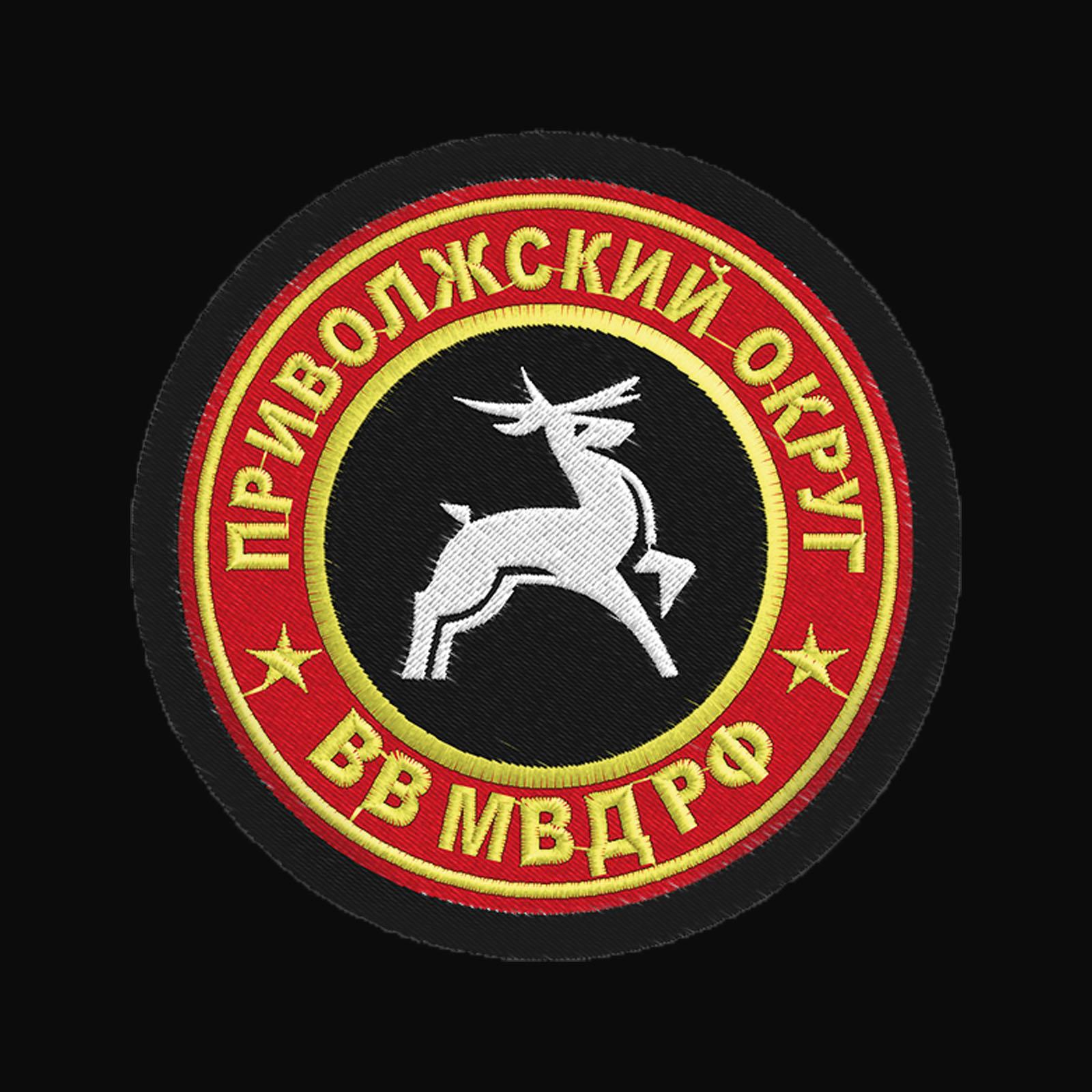 Практичная черная толстовка с шевроном ВВ МВД РФ