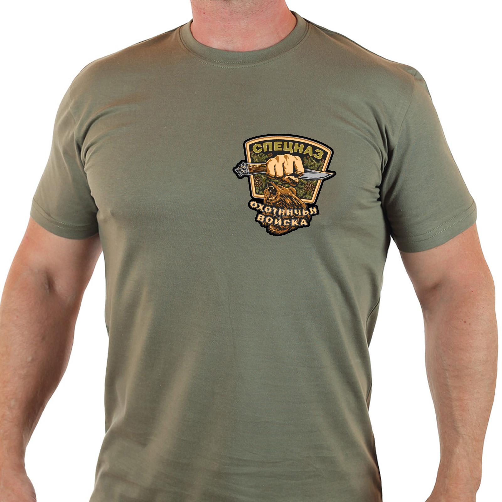 """Практичная футболка с принтом """"Охотничий Спецназ"""" - купить оптом"""