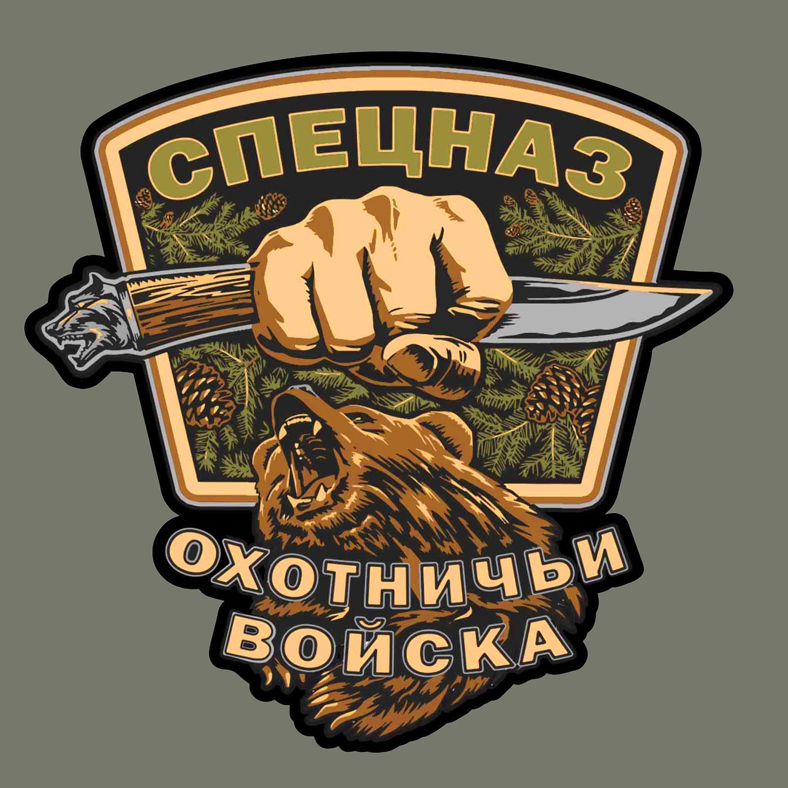 """Практичная футболка с принтом """"Охотничий Спецназ"""" - заказать в розницу"""