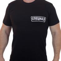 Практичная мужская футболка с вышивкой Спецназ