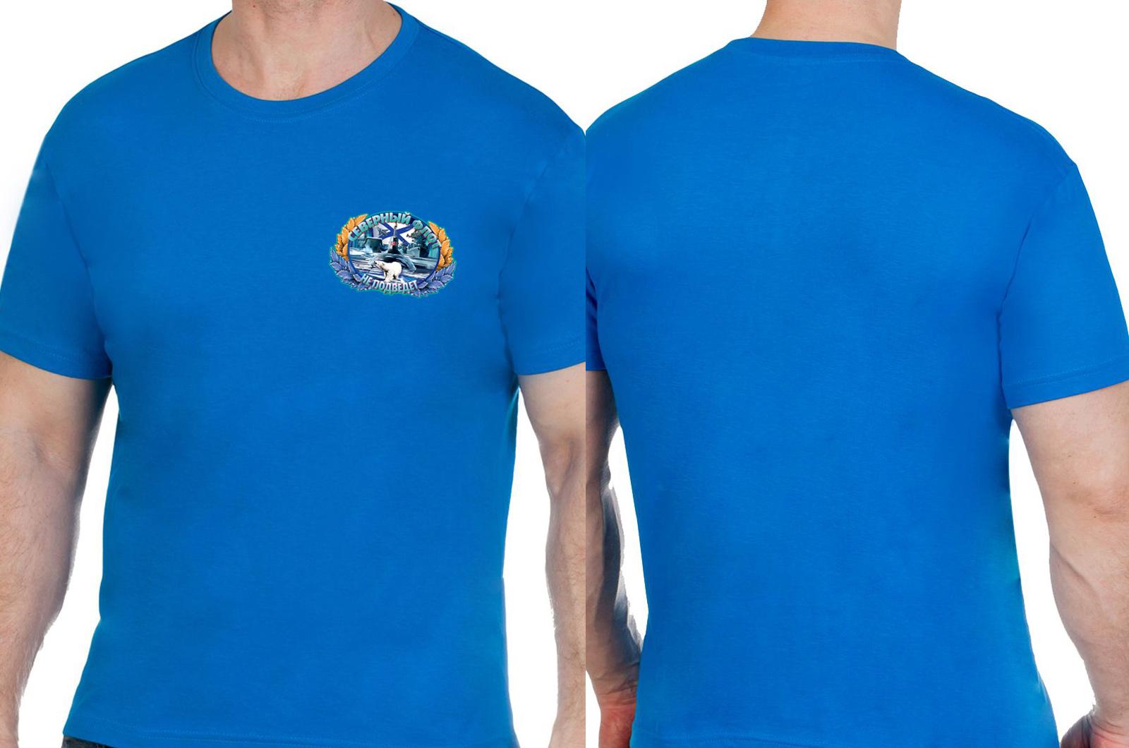 Практичная мужская футболка ВМФ - купить в подарок