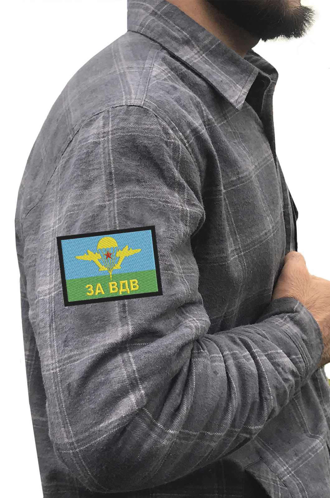 Практичная серая рубашка с вышитым шевроном За ВДВ - купить в Военпро