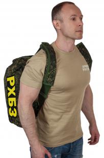 Практичная тактическая сумка с нашивкой РХБЗ - купить с доставкой