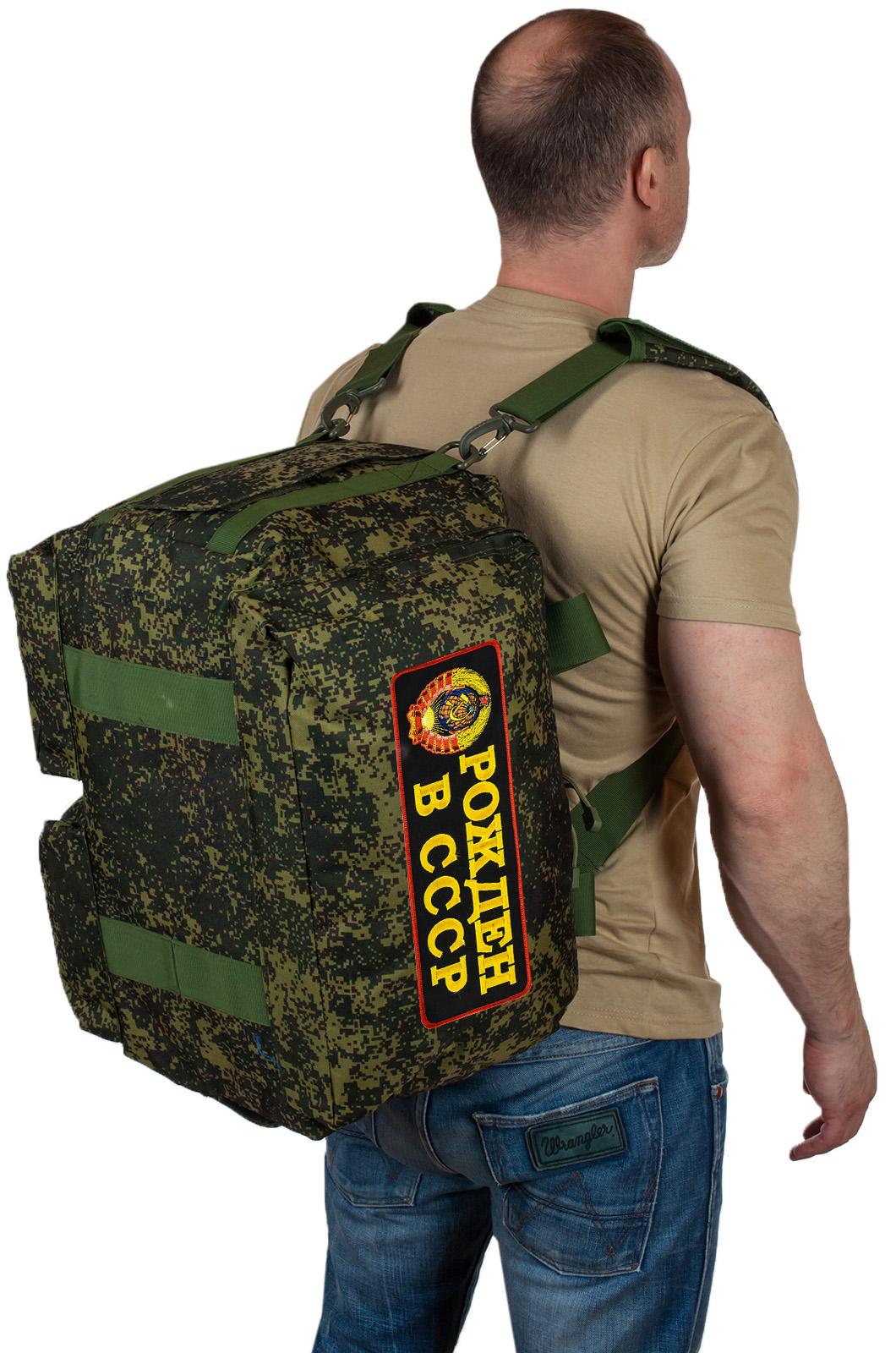 Купить практичную тактическую сумку с нашивкой Рожден в СССР с доставкой онлайн