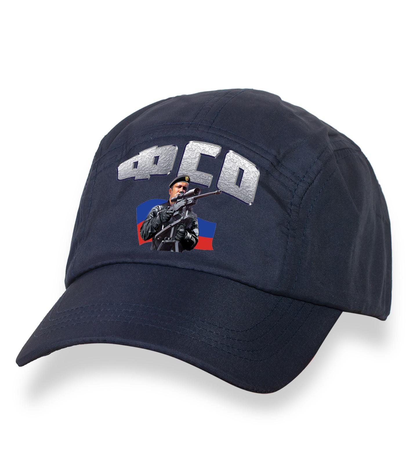 Практичная темно-синяя бейсболка с термотрансфером ФСО