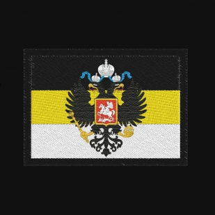 Практичная толстовка с Имперским флагом и гербом купить по сбалансированной цене