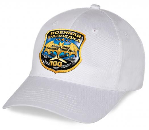 Практичная юбилейная кепка с принтом 100 лет Военной разведке эксклюзивный подарок от военторга Военпро. Не купишь, не оценишь!