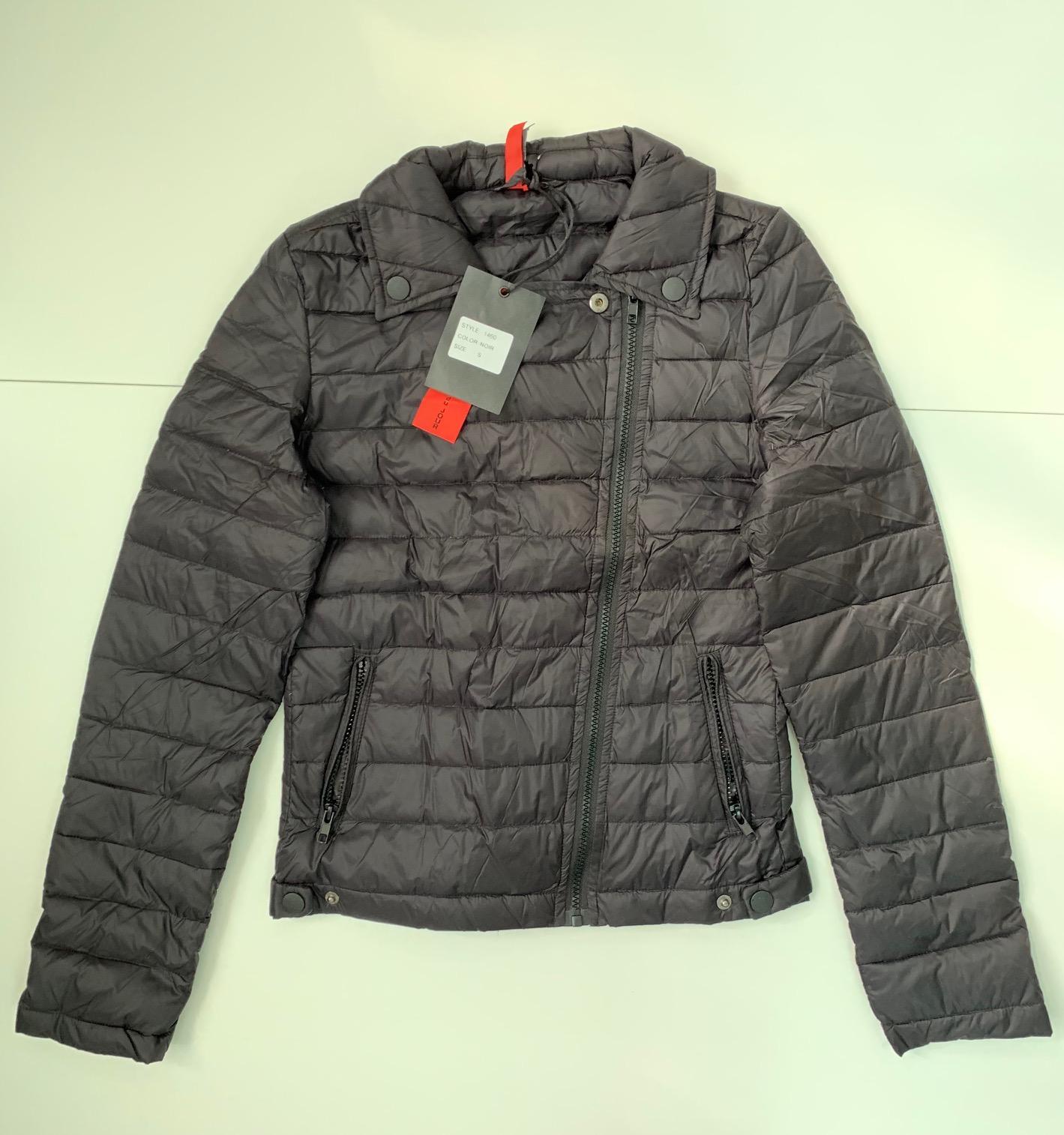 Практичная женская куртка от Place du Jour