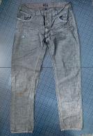 Практичные мужские джинсы