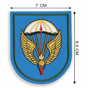 Практичный армейский несессер ВДВшника