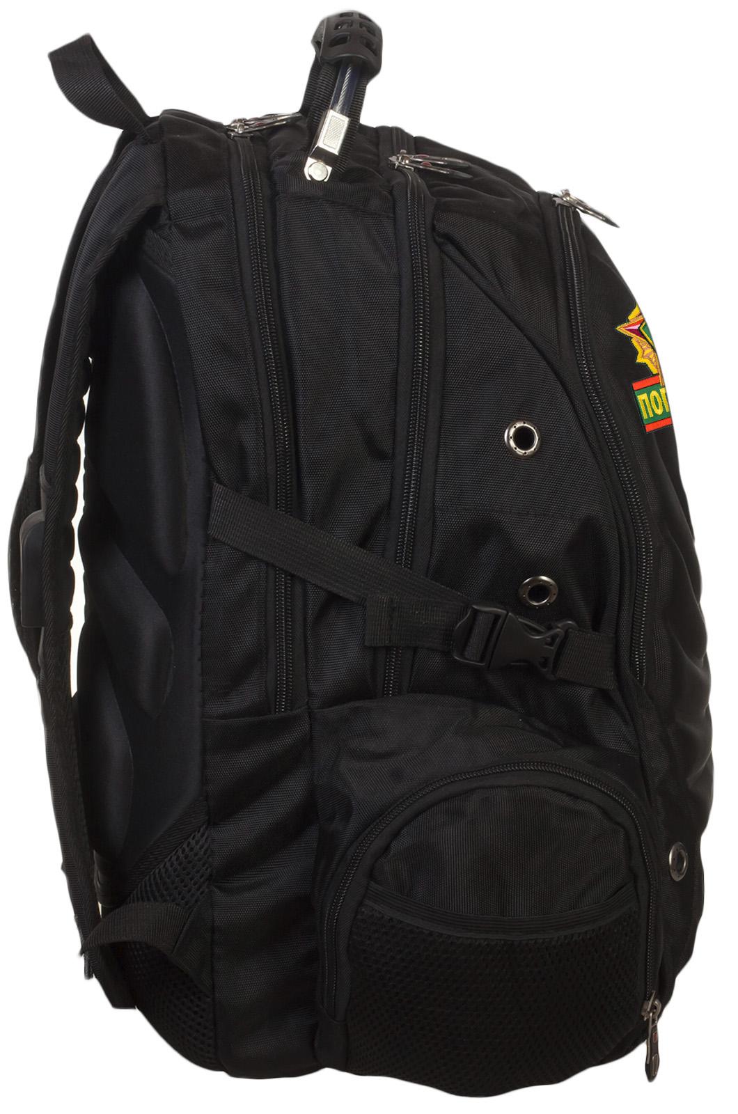Практичный черный рюкзак с эмблемой Погранвойск купить с доставкой