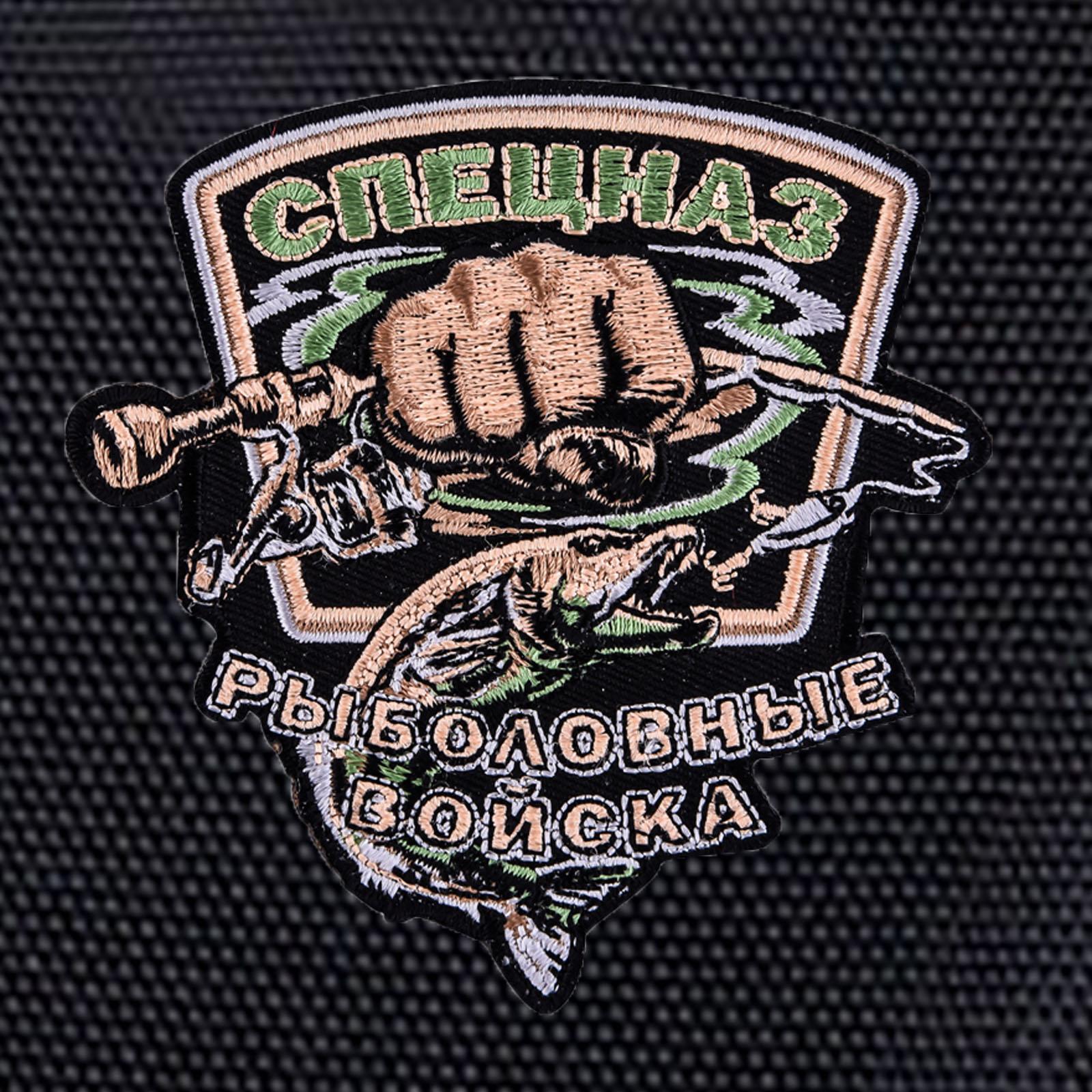 Практичный черный рюкзак с эмблемой Рыболовный Спецназ