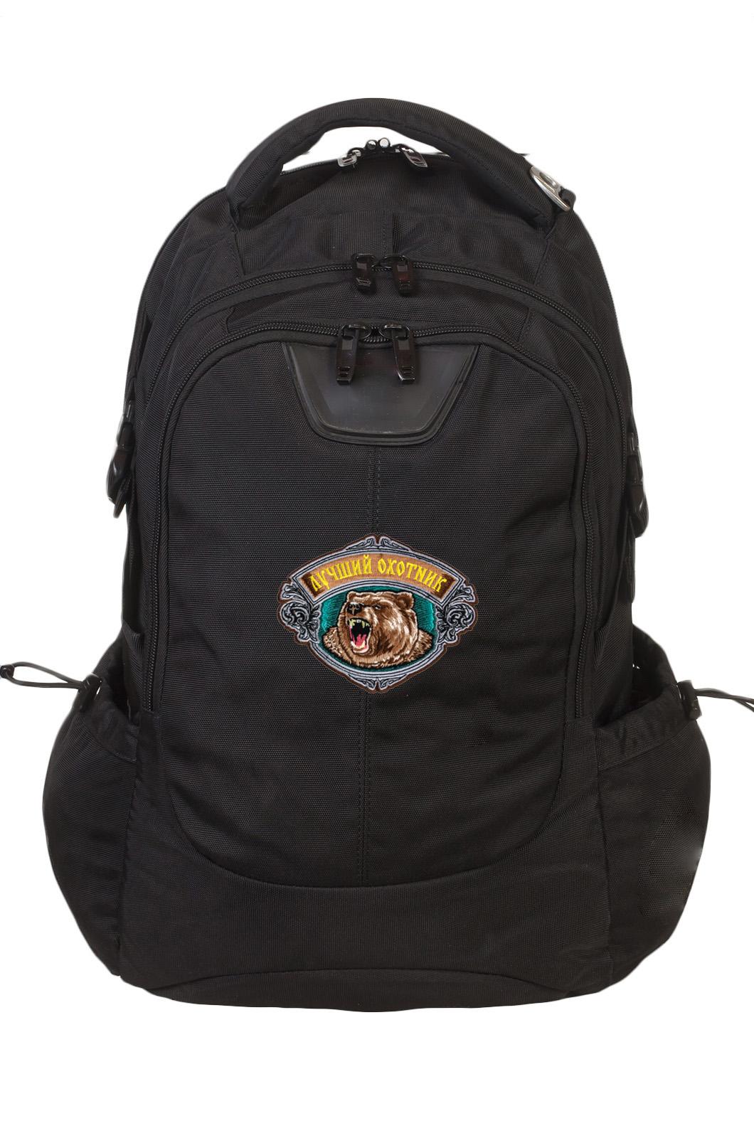 Практичный черный рюкзак с нашивкой Лучший Охотник