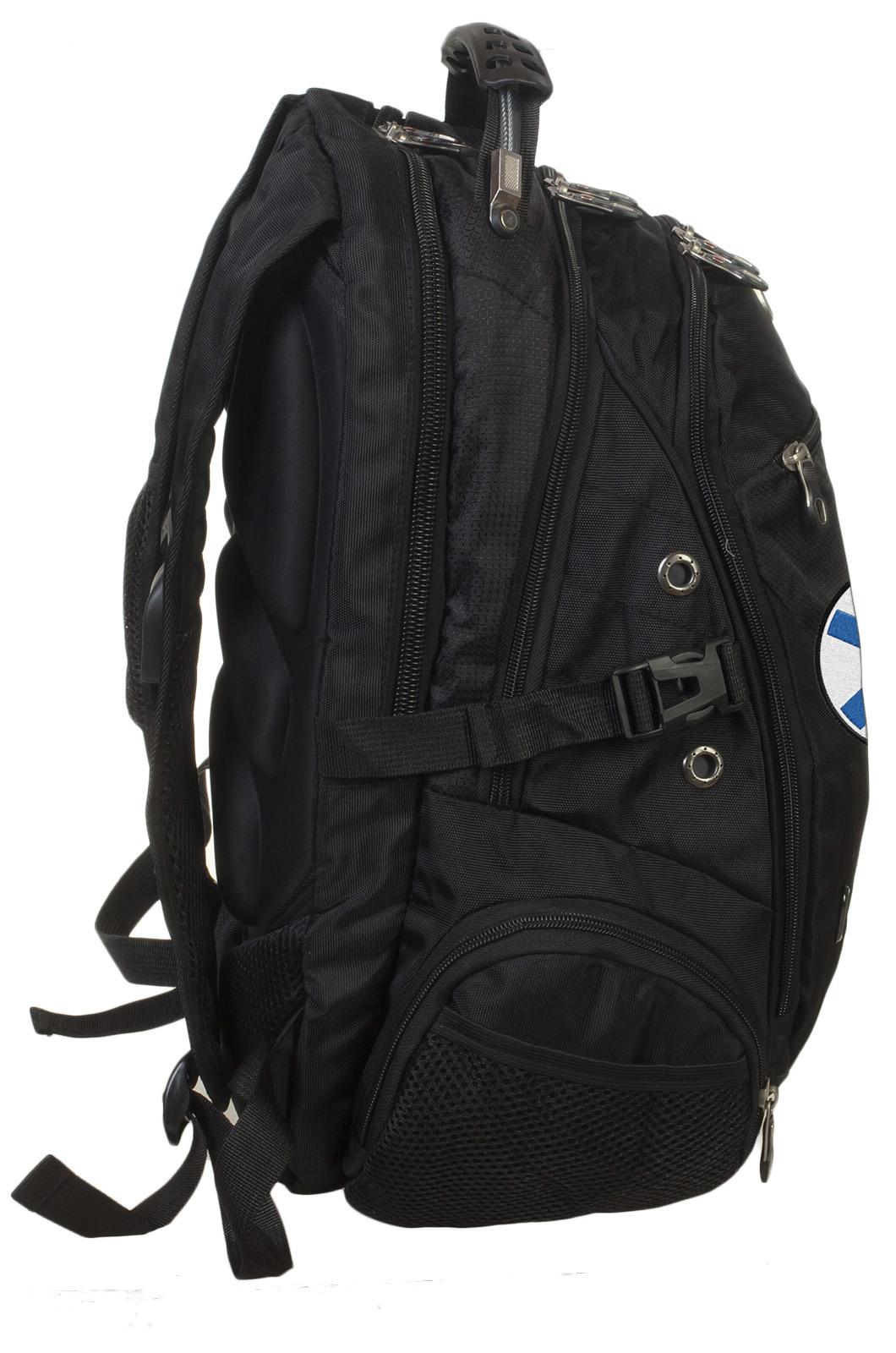 Заказать практичный черный рюкзак с нашивкой ЗА ВМФ!