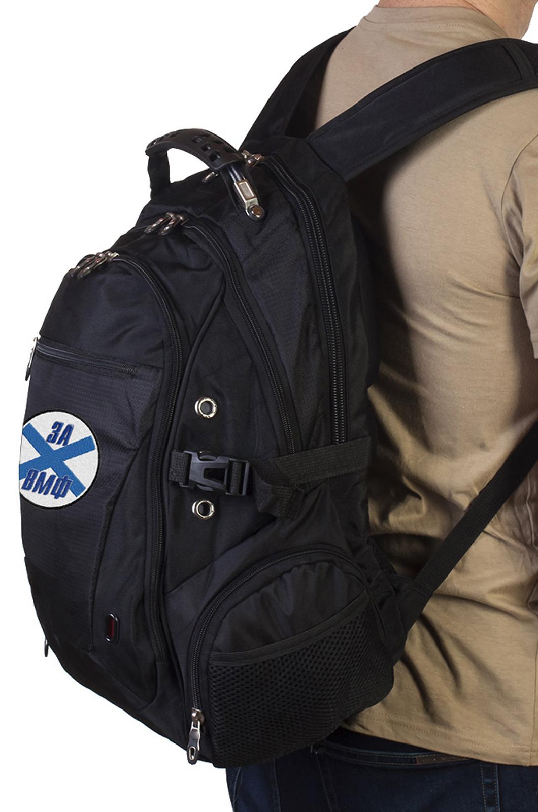 Практичный черный рюкзак с нашивкой ЗА ВМФ! купить с доставкой