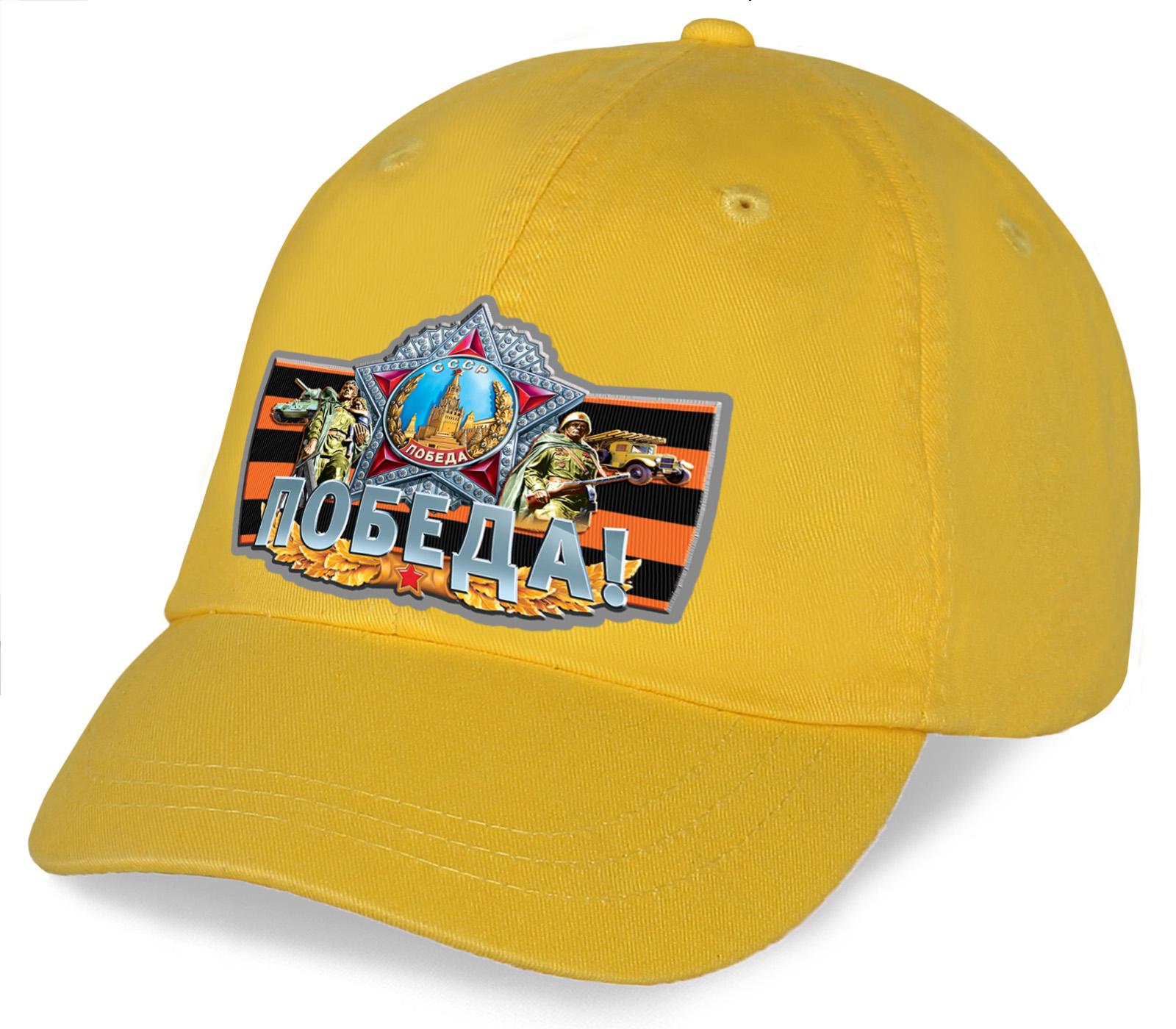 Практичный и долговечный презент, какой Вы не купите нигде – высококачественная кепка из желтого хлопка с принтом Победа от дизайнеров Военпро. Эксклюзивный подарок от Военпро