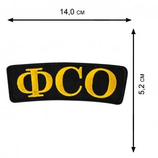 Практичный несессер с вышивкой ФСО