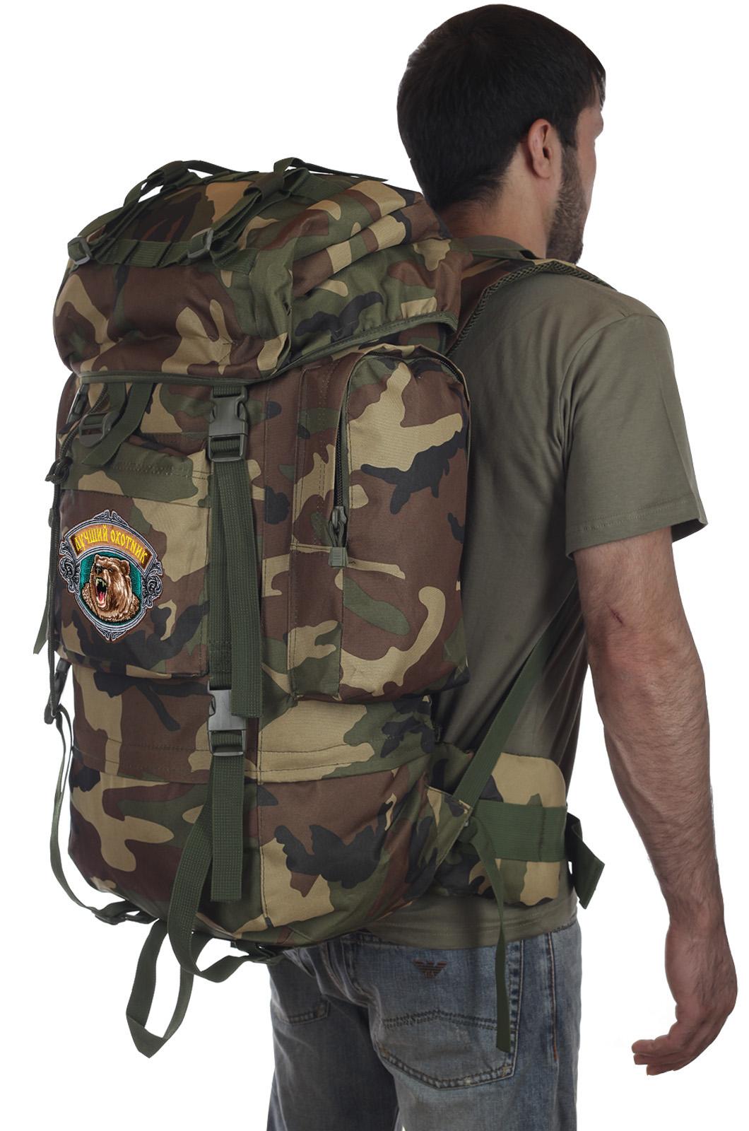 Практичный охотничий рюкзак CCE Лучший Охотник - купить с доставкой