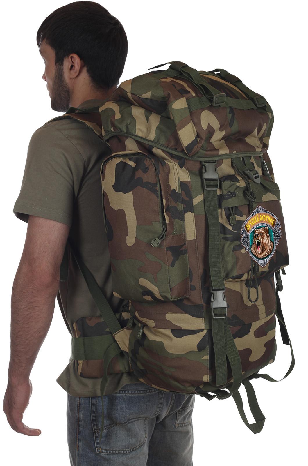 Практичный охотничий рюкзак CCE Лучший Охотник - купить в Военпро
