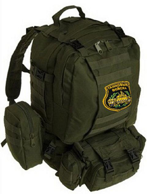 Практичный рейдовый рюкзак с нашивкой Танковые Войска