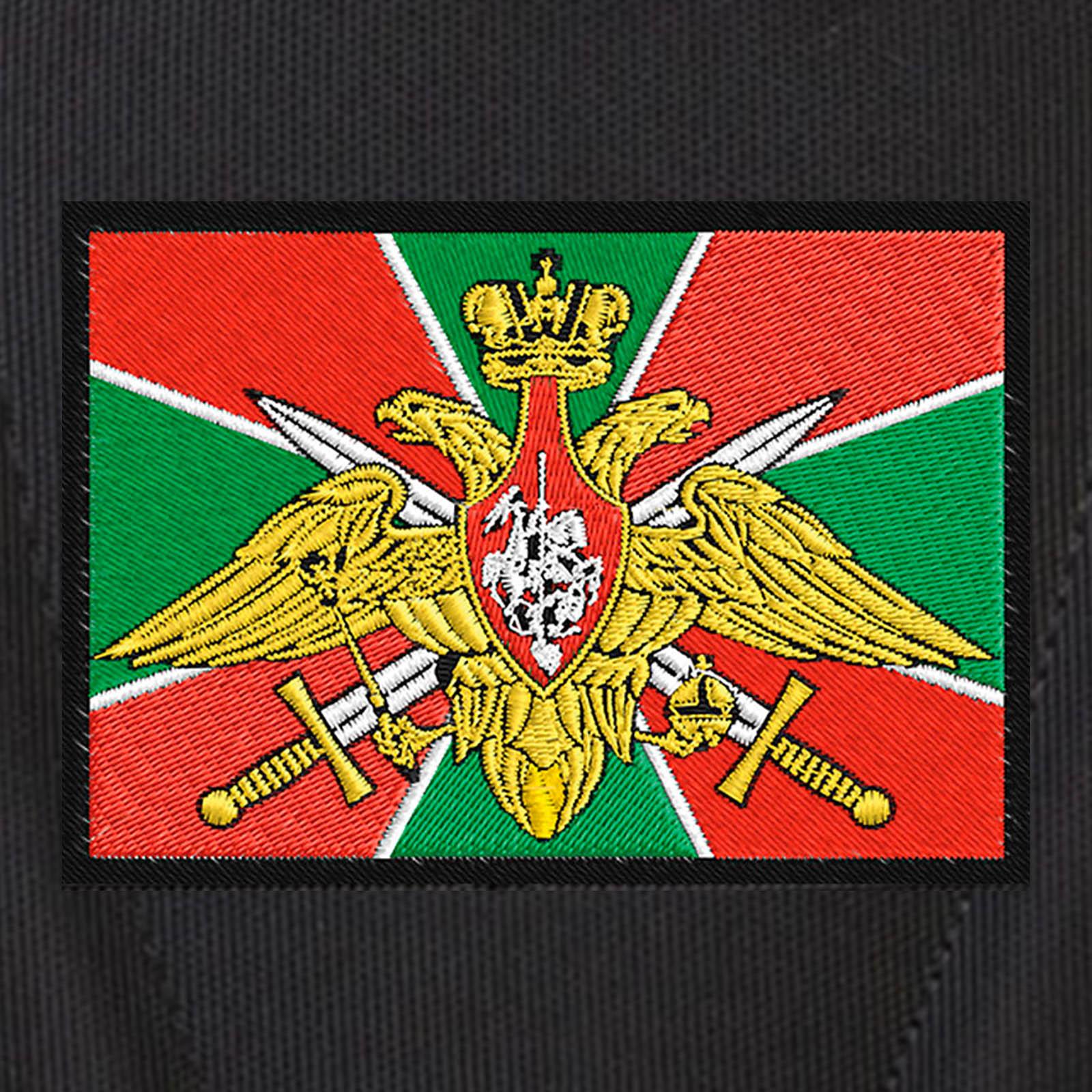 Практичный рюкзак с эмблемой Пограничных войск заказать с доставкой
