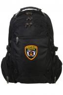 Практичный рюкзак с нашивкой Морская пехота.