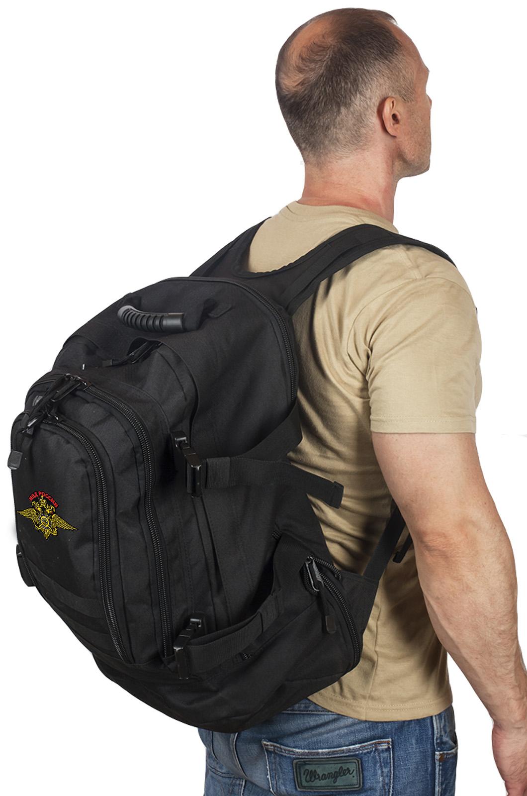 Практичный рюкзак с нашивкой МВД купить выгодно