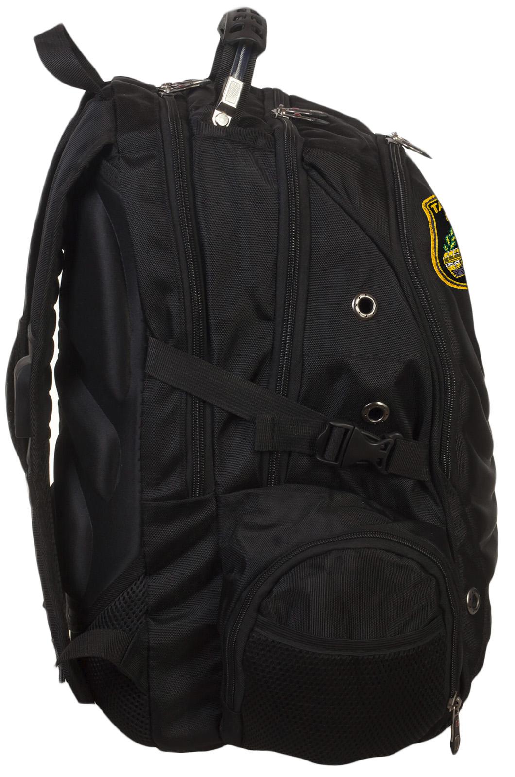 Практичный рюкзак с нашивкой Танковых войск купить выгодно