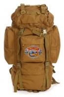 Купить практичный рюкзак с рыбацкой фразой  Эх, хвост, чешуя...
