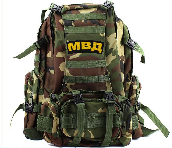 Практичный тактический рюкзак МВД US Assault - заказать выгодно