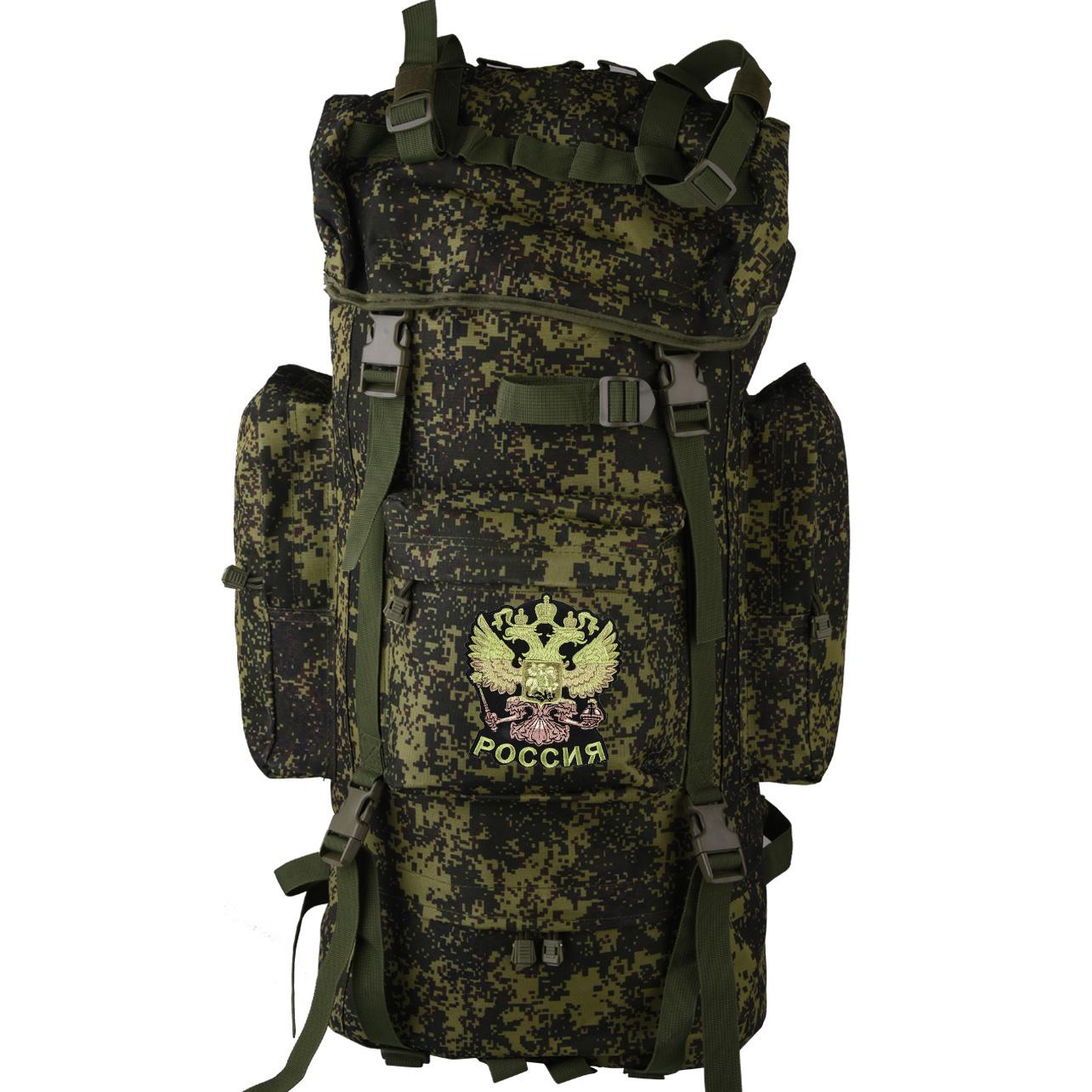 Практичный вместительный рюкзак с нашивкой Герб России - заказать в подарок