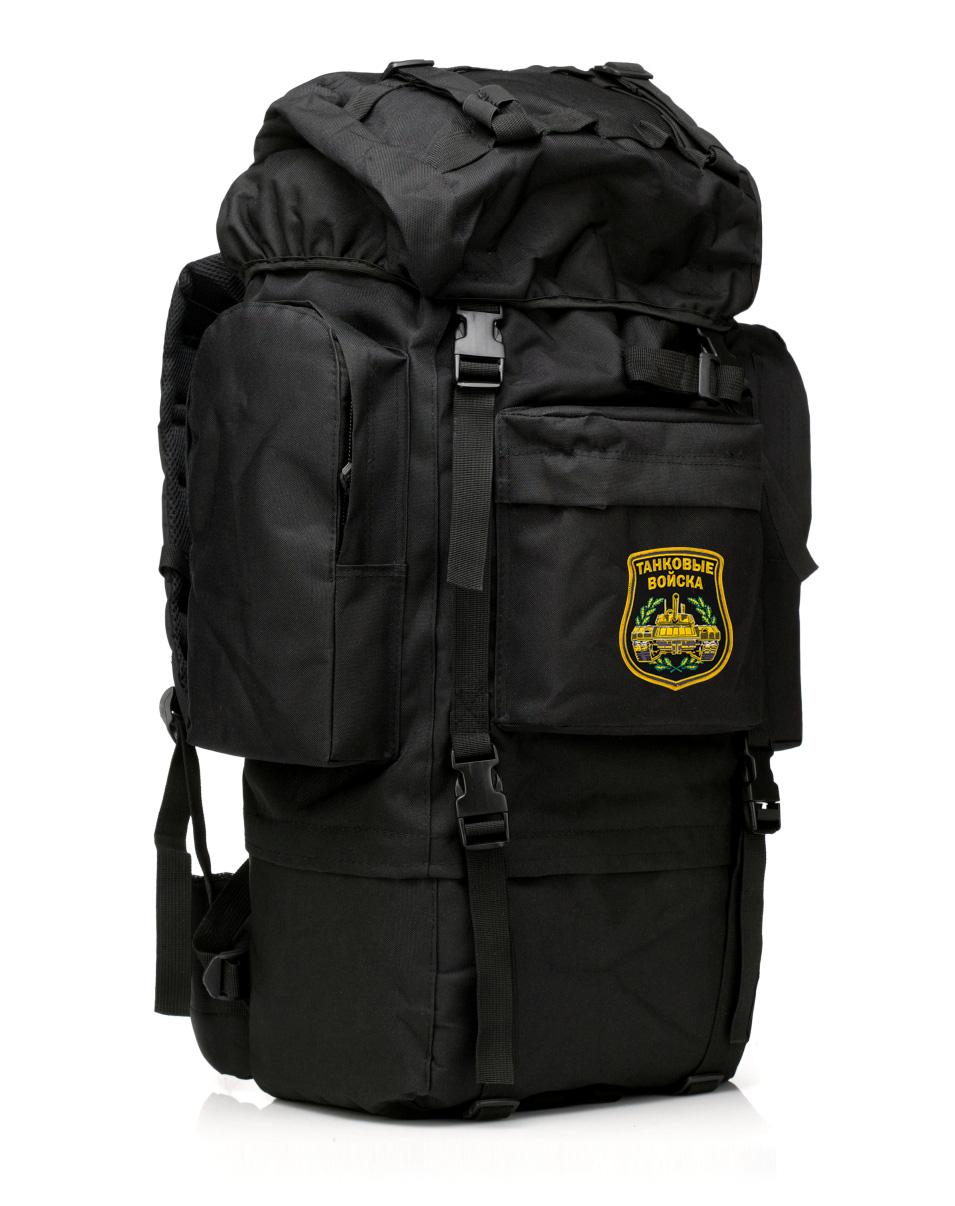 Практичный вместительный рюкзак с нашивкой Танковые Войска - купить с доставкой