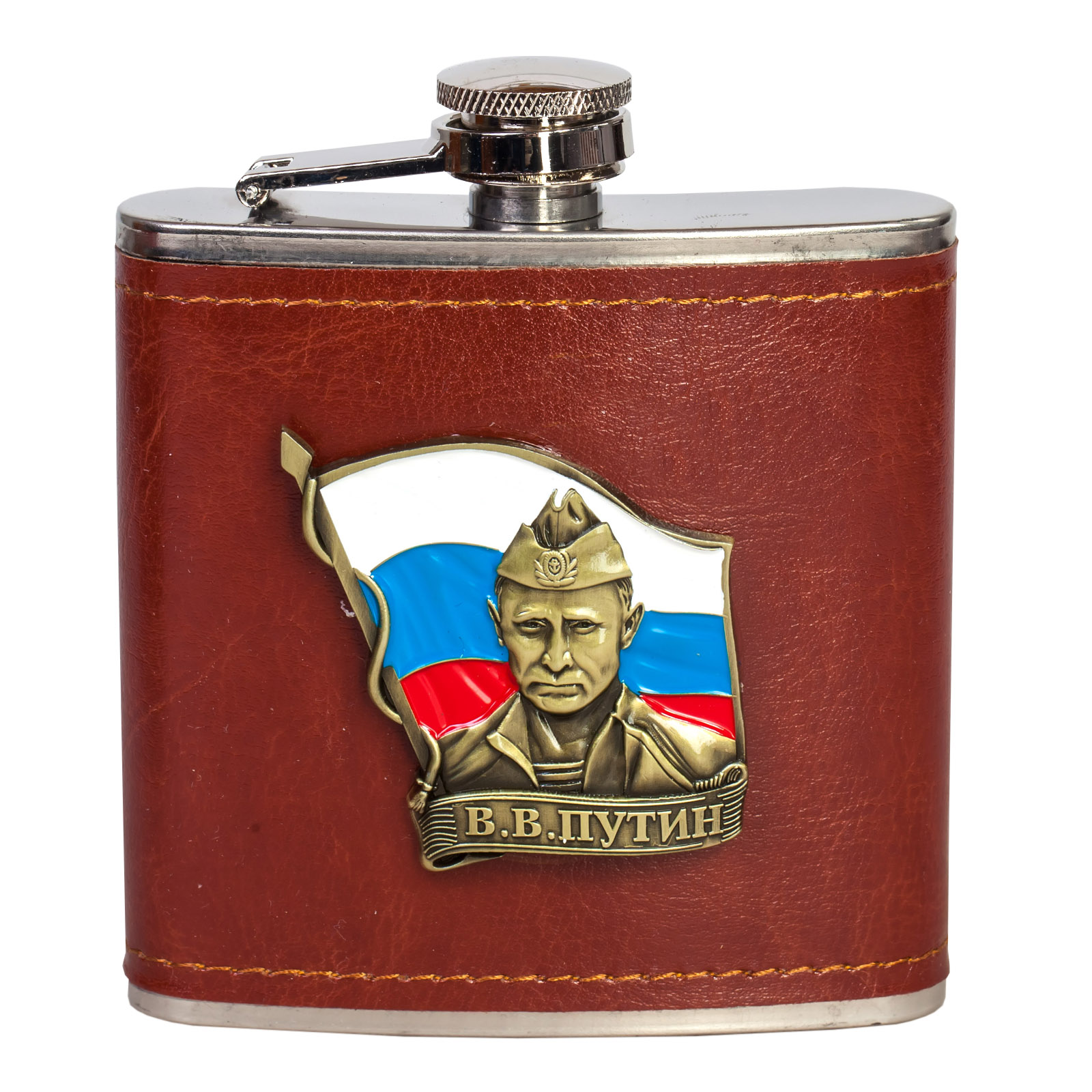 Правильная фляга для алкоголя с портретом Путина на фоне флага России.