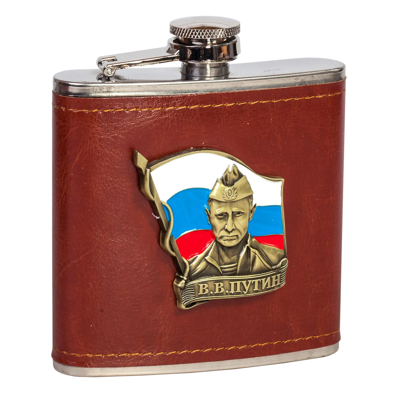 Недорогие фляги для алкоголя с портретом Путина