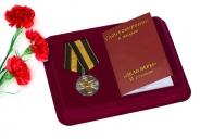 Православная медаль Дело Веры 2 степени