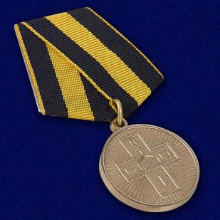 Православная медаль Дело Веры 3 степени - общий вид