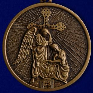 Православная медаль Русская земля