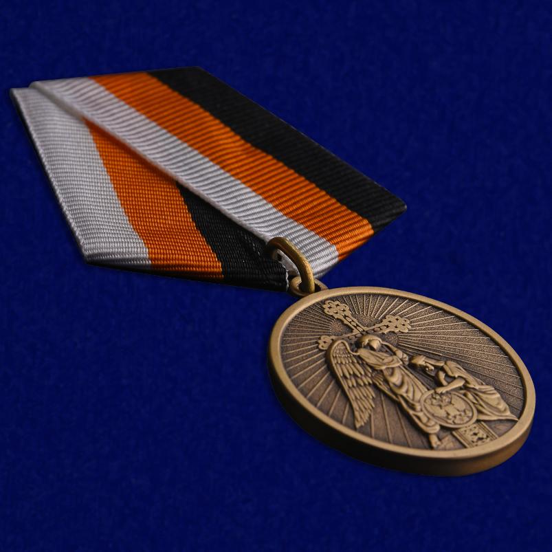 Православная медаль Русская земля - общий вид