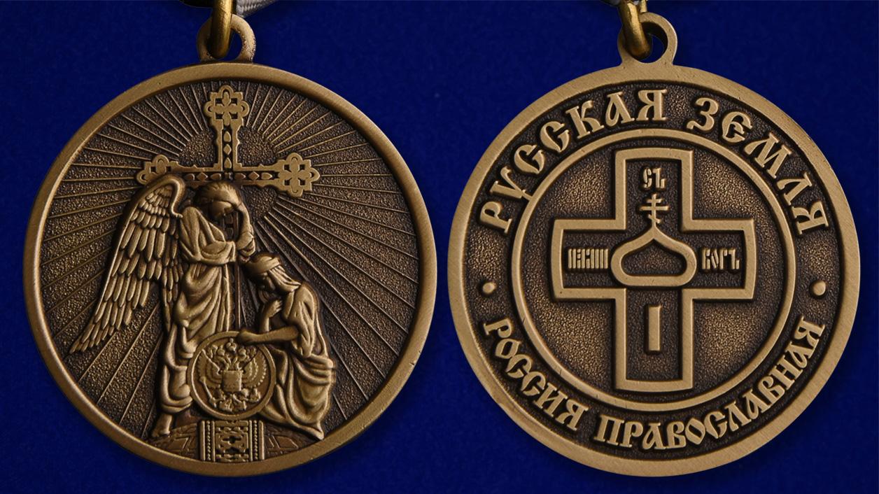 Православная медаль Русская земля - аверс и реверс