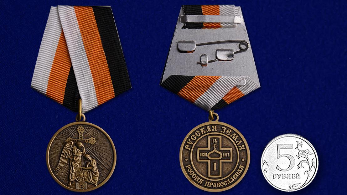 Православная медаль Русская земля - сравнительный вид