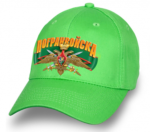 ОТ ДУШИ! Праздничная кепка «Погранвойска» – погранцам всех возрастов и чинов. Наши бейсболки не пылятся на полках!