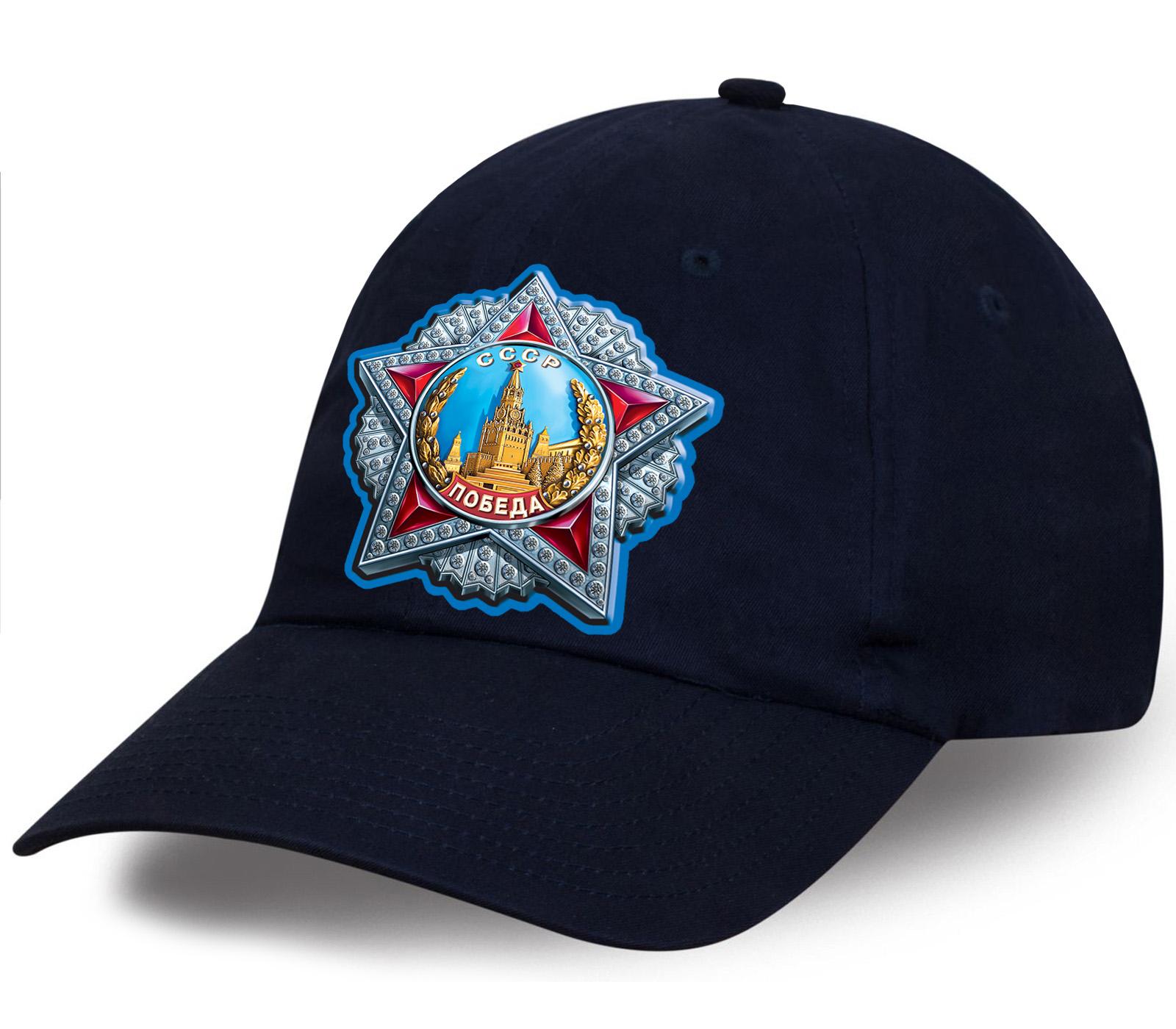 Представляем Вам к 9 Маю отменную патриотическую бейсболку с авторским принтом Ордена Победы. Только в Военпро и только по самой низкой цене в Москве. Поспешите количество ограничено!