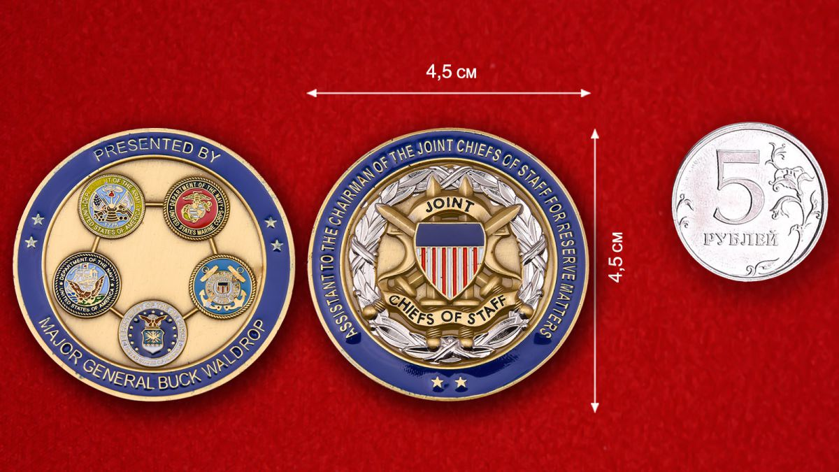 Presented dy major general Busk Waldrop Challenge Coin - comparative size