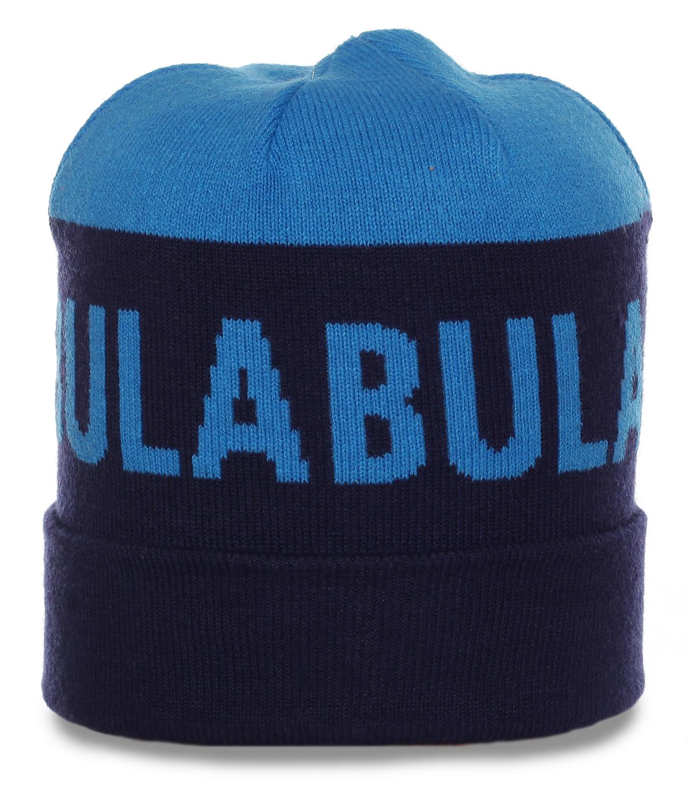 Превосходная мужская шапка от бренда Bula с отворотом лучший вариант