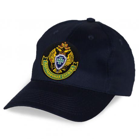 Презентабельная кепка с эмблемой Погранслужбы