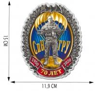 """Презентабельная наклейка на авто """"70 лет Спецназу ГРУ"""""""