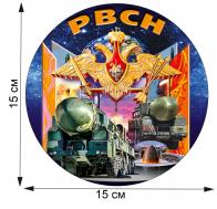 Презентабельная авторская наклейка РВСН