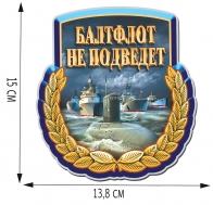 """Презентабельная наклейка ВМФ """"Балтфлот не подведет"""""""
