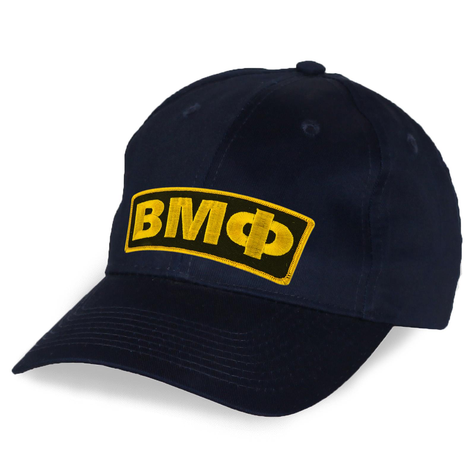 Презентабельная синяя кепка с вышивкой ВМФ