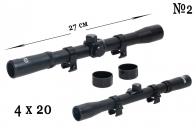 Прицел оптический Gamo 4x20 (№2)